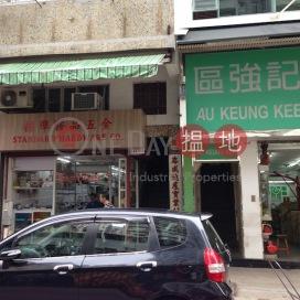 920 Canton Road,Mong Kok, Kowloon