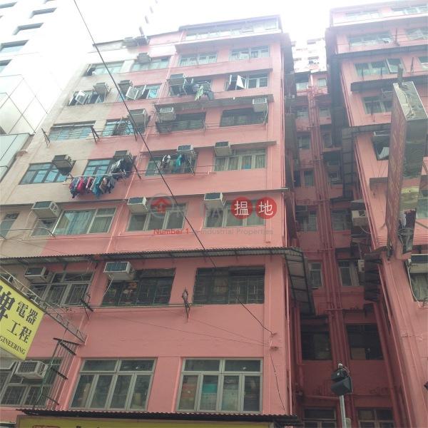 Jaffe Mansion (Jaffe Mansion) Wan Chai|搵地(OneDay)(3)