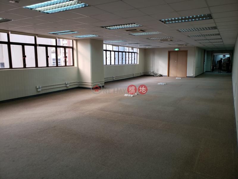 GOOD, Wing Cheong Industrial Building 永祥工業大廈 Rental Listings | Kwai Tsing District (LAMPA-4693739101)