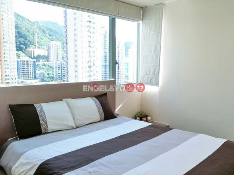 HK$ 37,000/ month, 2 Park Road | Western District 2 Bedroom Flat for Rent in Mid Levels West