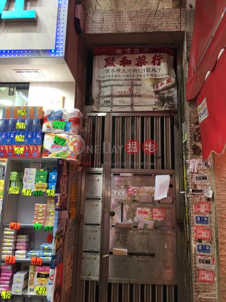 桂林街97號 (97 Kweilin Street) 深水埗|搵地(OneDay)(3)