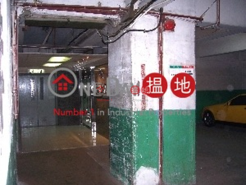 Property Search Hong Kong | OneDay | Industrial, Rental Listings Mercantile Ind& Warehouse Bldg