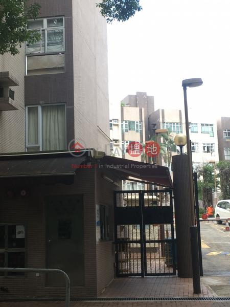 Tai Po Garden Block E (Tai Po Garden Block E) Tai Po|搵地(OneDay)(3)