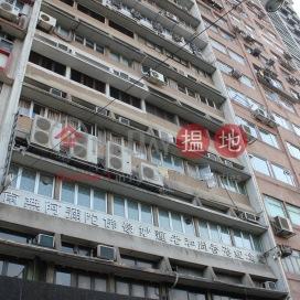 Goldfield Building,Sheung Wan, Hong Kong Island