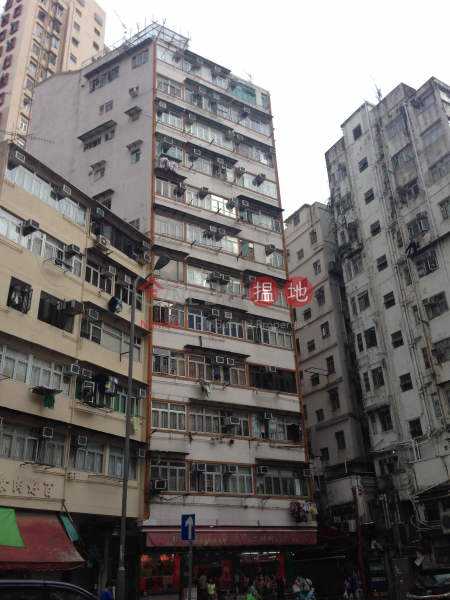 望隆大廈 (Mong Lung House) 筲箕灣|搵地(OneDay)(4)