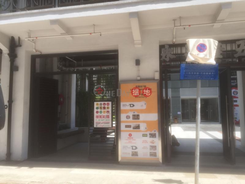 6 Burrows Street (6 Burrows Street) Wan Chai|搵地(OneDay)(2)