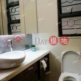 Dragon View Block 2 | 2 bedroom Low Floor Flat for Rent|Dragon View Block 2(Dragon View Block 2)Rental Listings (XGJL914400521)_0