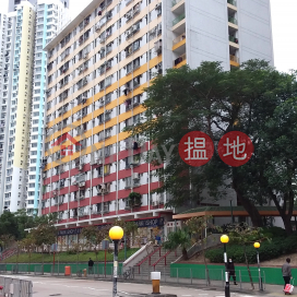 Hong Tung House Tung Tau (II) Estate,Kowloon City, Kowloon