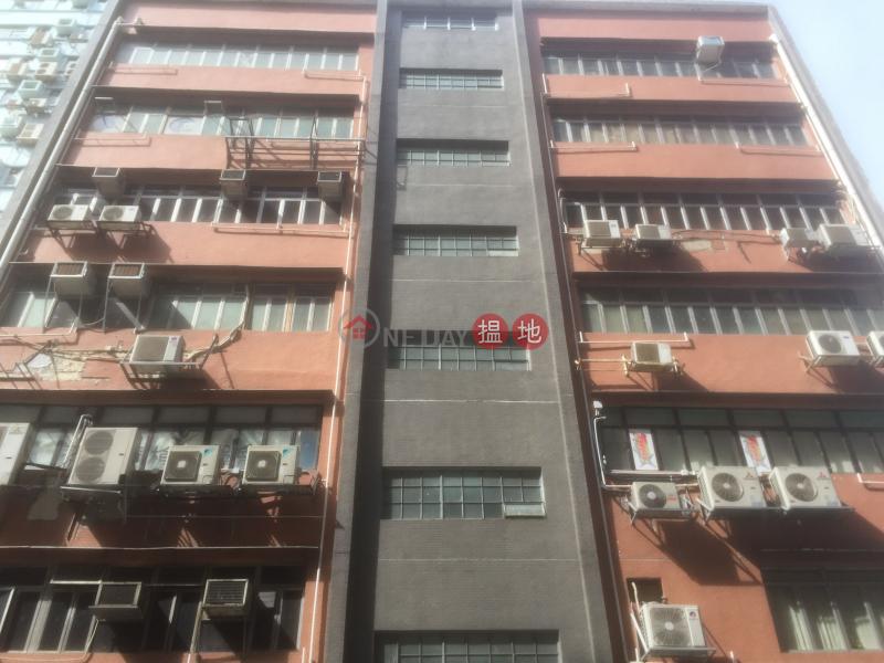 Kai Yip Factory Building (Kai Yip Factory Building) San Po Kong|搵地(OneDay)(1)