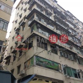 163 Fa Yuen Street,Prince Edward, Kowloon