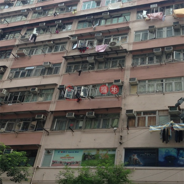 明賢大廈 (Ming Yin Mansion) 灣仔|搵地(OneDay)(5)