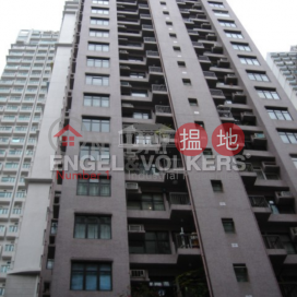 2 Bedroom Apartment/Flat for Sale in Central Mid Levels