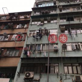 1083 Canton Road,Mong Kok, Kowloon