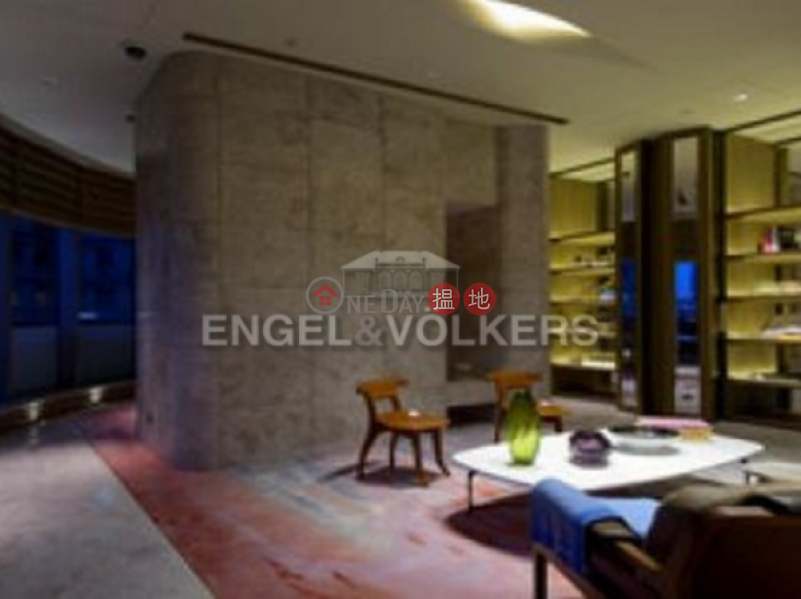 HK$ 135M Argenta | Western District | 3 Bedroom Family Flat for Sale in Mid Levels West