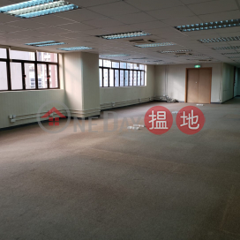 GOOD|Kwai Tsing DistrictWing Cheong Industrial Building(Wing Cheong Industrial Building)Rental Listings (LAMPA-4693739101)_0