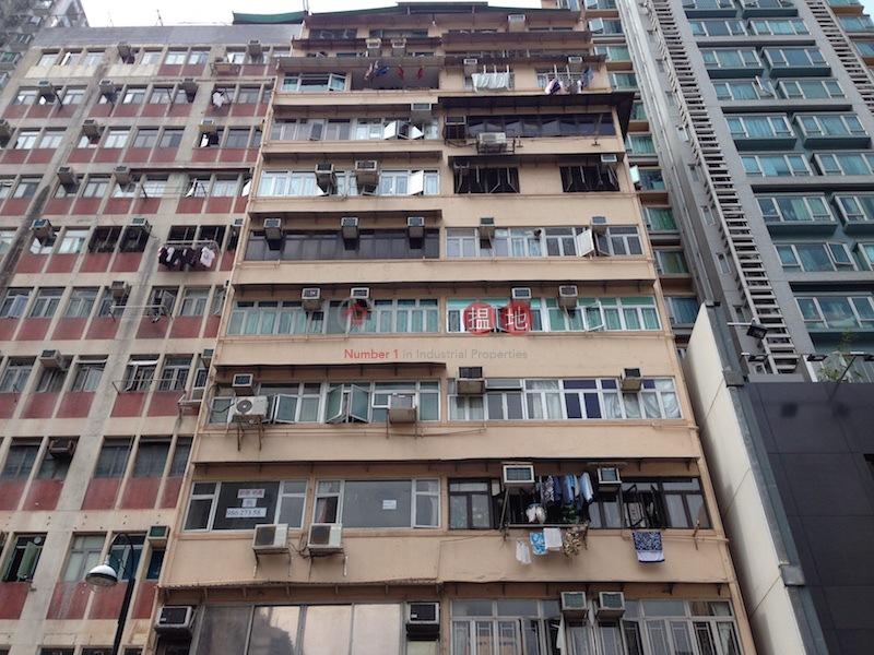11 Fa Yuen Street (11 Fa Yuen Street ) Mong Kok|搵地(OneDay)(2)