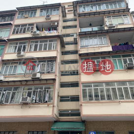 69 Maidstone Road,To Kwa Wan, Kowloon