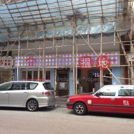 32 Tai Nan Street,Prince Edward, Kowloon