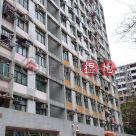 Yan Tung House Tung Tau (II) Estate,Kowloon City, Kowloon