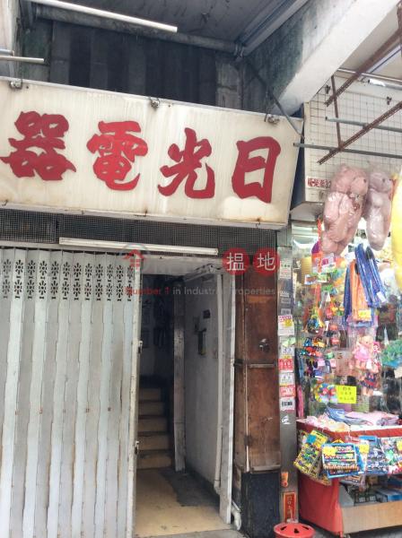 福榮街32號 (32 Fuk Wing Street) 深水埗|搵地(OneDay)(1)