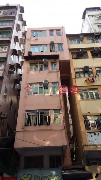 通菜街169號 (169 Tung Choi Street) 太子|搵地(OneDay)(3)