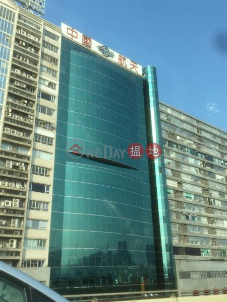 航天科技中心 (China Aerospace Centre) 觀塘|搵地(OneDay)(2)