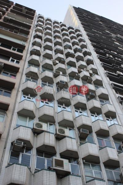 中英大廈 (Chung Ying Building) 上環|搵地(OneDay)(1)