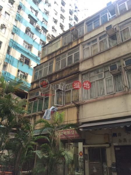 24 Yuet Yuen Street (24 Yuet Yuen Street) North Point|搵地(OneDay)(1)