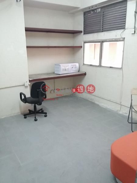 寶利中心低層工業大廈|出租樓盤|HK$ 12,000/ 月