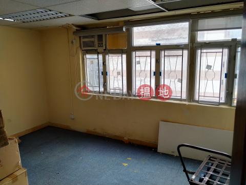 (免佣) 近荃灣西鐵站及荃灣港鐵站 地點方便,可長短租 Glee Industrial Building(Glee Industrial Building)Rental Listings (PANGT-8084073548)_0