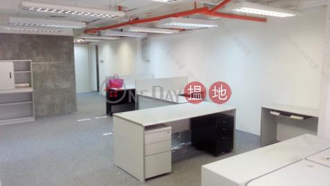 華秦國際大廈|西區華秦國際大廈(Hua Qin International Building)出售樓盤 (01b0093369)_0