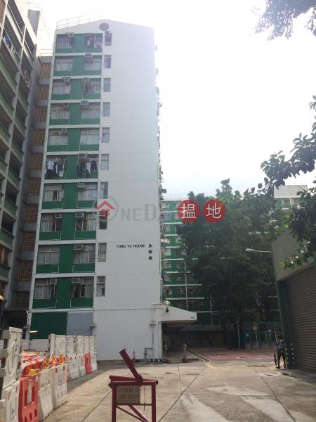 大坑東邨東裕樓 (Tung Yu House, Tai Hang Tung Estate) 石硤尾|搵地(OneDay)(4)