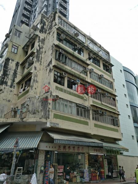 鴨脷洲大街80-80A號 (80-80A Ap Lei Chau Main St) 鴨脷洲 搵地(OneDay)(1)