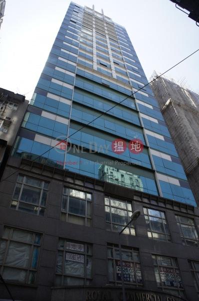 凱豪商業中心 (Royal Commercial Centre ) 佐敦|搵地(OneDay)(1)