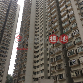 Tsuen King Garden Block 2|荃景花園2座