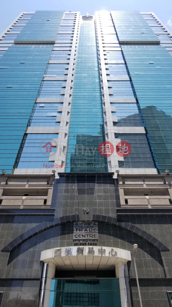 Asia Trade Centre, Asia Trade Centre 亞洲貿易中心 Sales Listings | Kwai Tsing District (TINNY-3140692499)