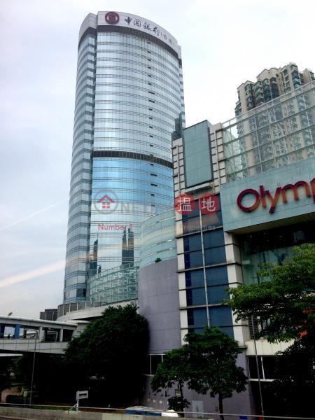 Bank of China Centre (Bank of China Centre) Tai Kok Tsui|搵地(OneDay)(1)