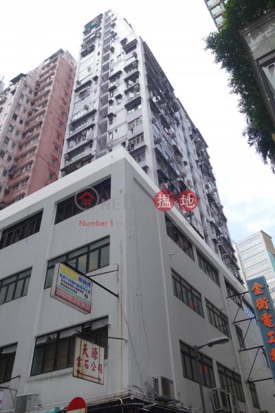 Fok Sing Building (Fok Sing Building) Sai Wan Ho|搵地(OneDay)(3)