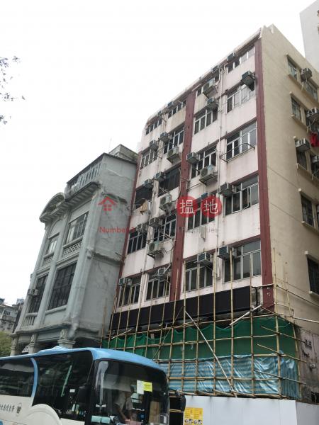歡樂樓 (Foon Lok Building) 太子 搵地(OneDay)(2)