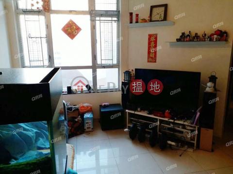 交通方便,超筍價,投資首選,開揚遠景,地鐵上蓋《海怡半島3期美祥閣(20座)買賣盤》|海怡半島3期美祥閣(20座)(South Horizons Phase 3, Mei Cheung Court Block 20)出售樓盤 (QFANG-S82319)_0