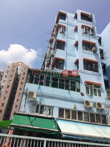 26 Man Nin Street (26 Man Nin Street) Sai Kung|搵地(OneDay)(2)