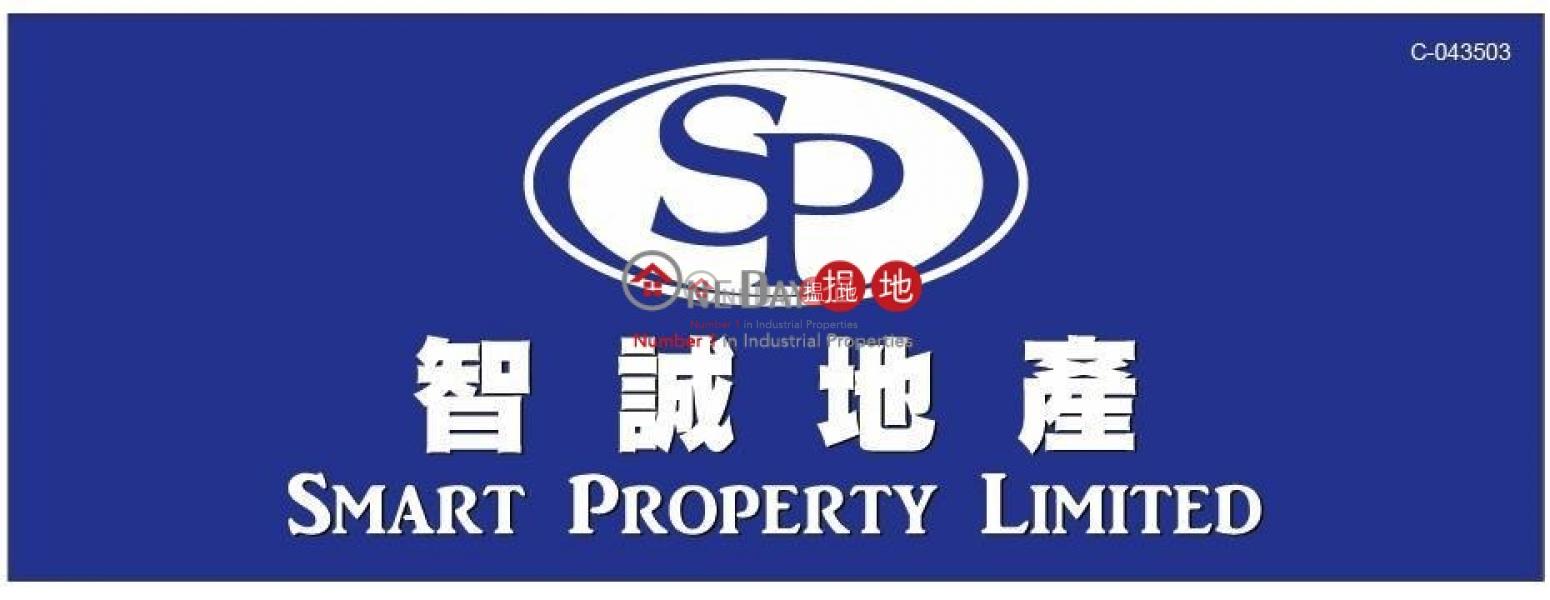 香港搵樓|租樓|二手盤|買樓| 搵地 | 工業大廈-出售樓盤-泉基工業大廈