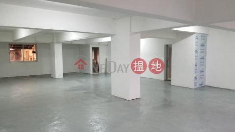 TEL: 98755238 Wan Chai DistrictHong Kong Building(Hong Kong Building)Rental Listings (KEVIN-1814078122)_0