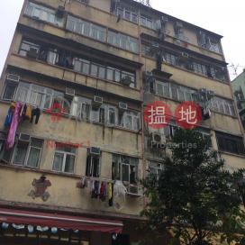 三陂坊30號,荃灣東, 新界