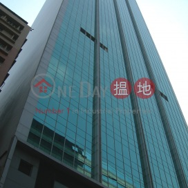 Saxon Tower,Cheung Sha Wan, Kowloon