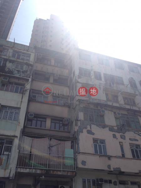 興民街26號 (26 Hing Man Street) 西灣河|搵地(OneDay)(4)
