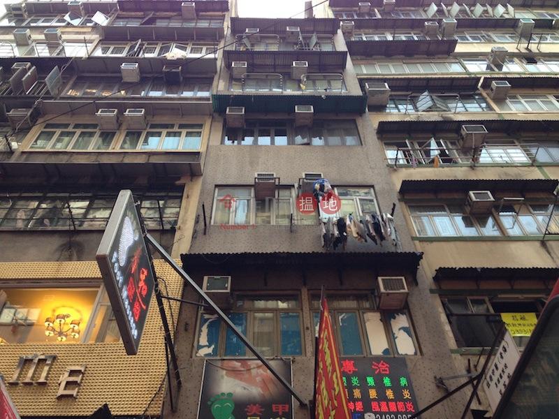 109 Tung Choi Street (109 Tung Choi Street ) Mong Kok|搵地(OneDay)(2)