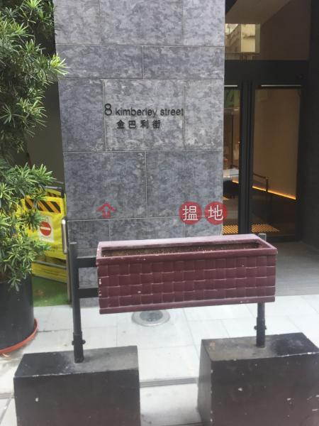 Empire Prestige (Empire Prestige) Tsim Sha Tsui|搵地(OneDay)(4)