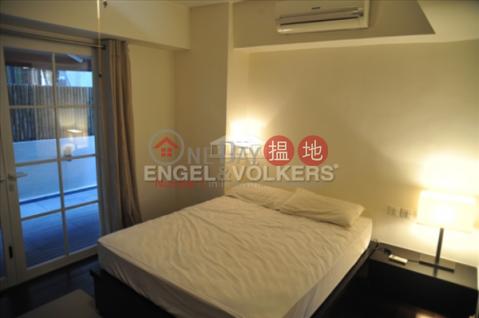 西半山兩房一廳筍盤出售|住宅單位|暢園(Chong Yuen)出售樓盤 (EVHK18022)_0