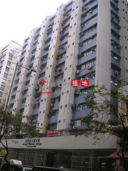 Haribest Industrial Building, Haribest Industrial Building 喜利佳工業大廈 Rental Listings | Sha Tin (topon-00526)